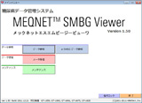 SMBG Viewer