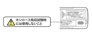アークレイ血糖自己測定器関連情報サイト